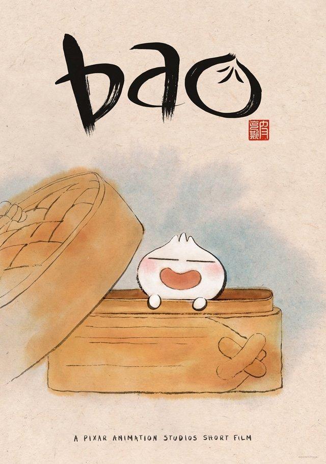 Постер мультфильма «Бао»