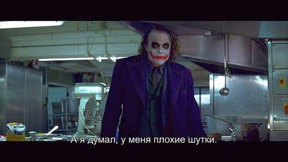 Житель Челябинска предложил Минкульту показывать кино с субтитрами