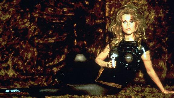 «Нет, это неБардо!»: Отрывок измемуаров актрисы Джейн Фонды
