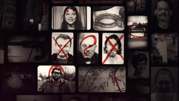 «Злой гений: Реальная история самого чудовищного ограбления банка в истории Америки»