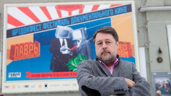 Виталий Манский, режиссер, директор фестиваля «Артдокфест»