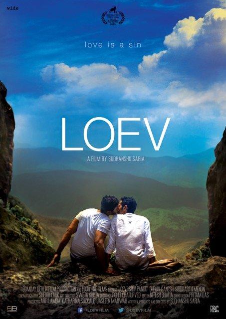 Плакат фильма «Лоув»