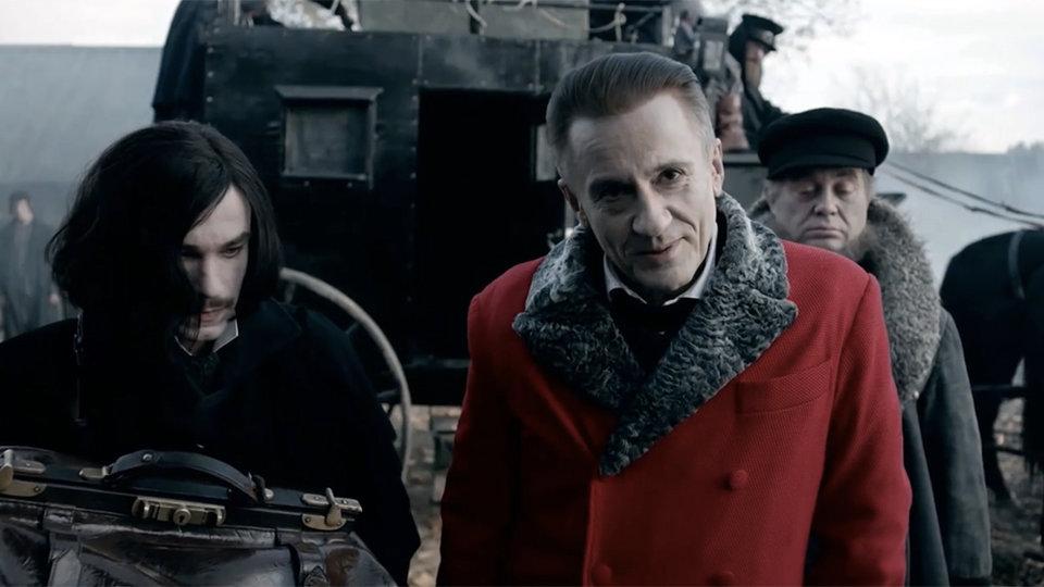 «Гоголь. Начало»