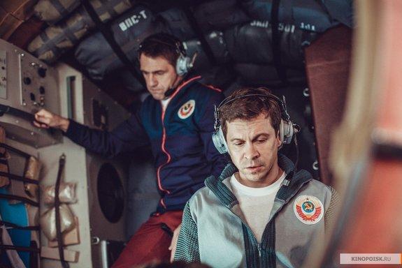 «Салют-7. История одного подвига»