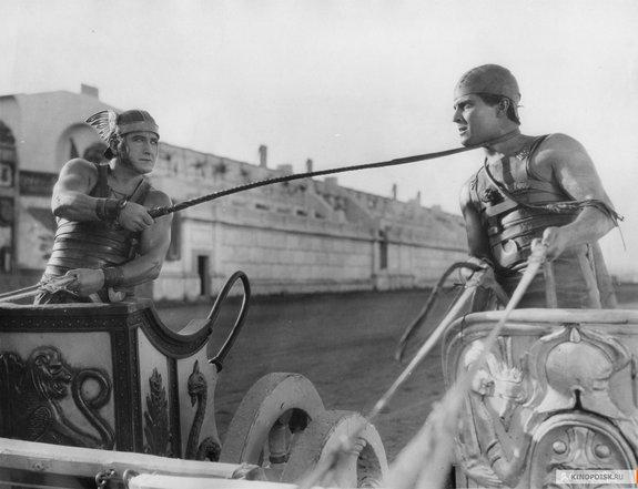 «Бен-Гур» 1925 года