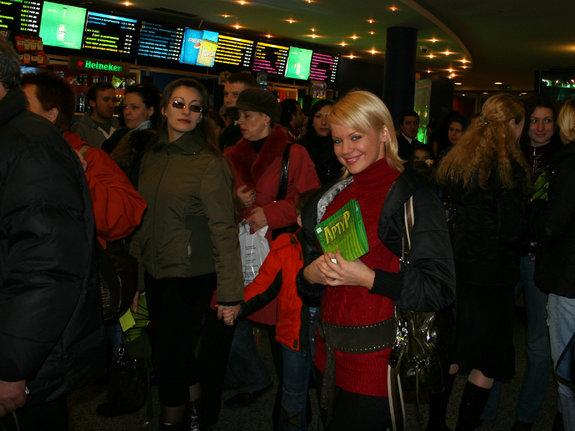 солистка группы «Тутси» Ирина Ортман