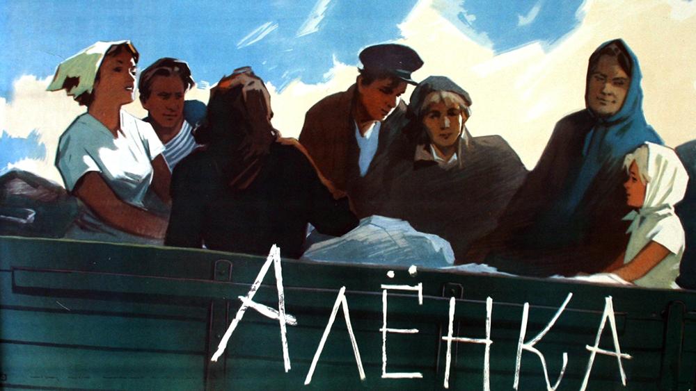 Лекторий КиноПоиска: Советский роуд-муви