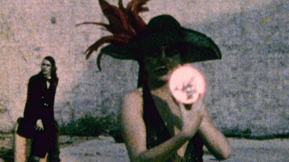 «Искусство зеркал» (1973)