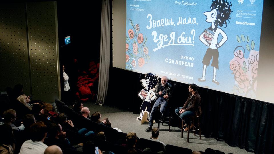 Леван Габриадзе на премьере фильма «Знаешь, мама, где я был?»  / Фото: Элен Нелидова для КиноПоиска
