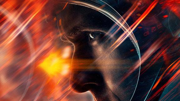 «Человек на Луне»: Дэмьен Шазелл продолжает мучить людей ради мечты