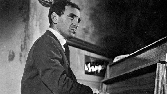 «Стреляйте в пианиста»