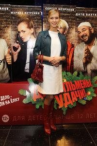 Марина Петренко
