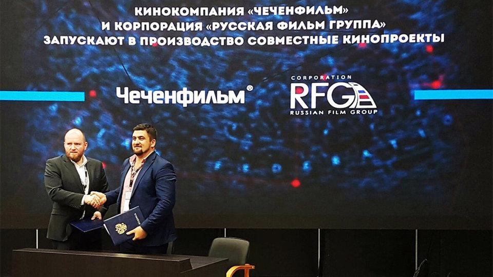 Фото предоставлено кинокомпанией «Чеченфильм»
