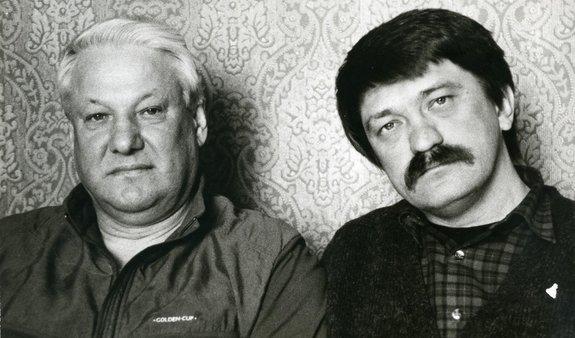 Борис Ельцин и Александр Сокуров