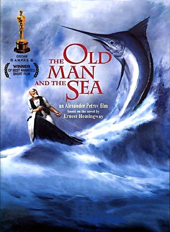 Зарубежный постер мультфильма «Старик и море»