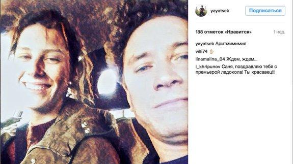 Ирина Горбачева и Александр Яценко / Фото: Инстаграм актера