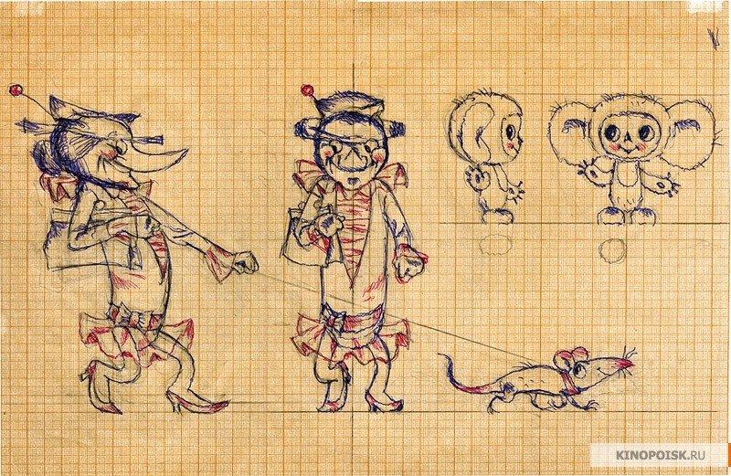 Шварцман Л.А. Чертежи кукол к мультфильму «Крокодил Гена». Личный архив художника