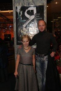 Мария Шалаева и Евгений Стычкин