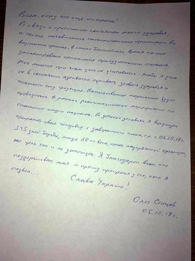 Фото: Сайт издания «Новая газета»