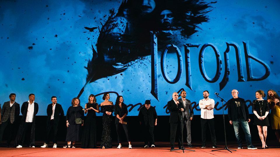 Премьера фильма «Гоголь. Начало» / Фото: Элен Нелидова для Кинопоиска
