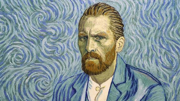 «Ван Гог. Слюбовью, Винсент»
