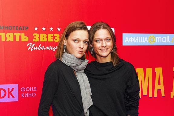 Екатерина Носик, Дарья Носик