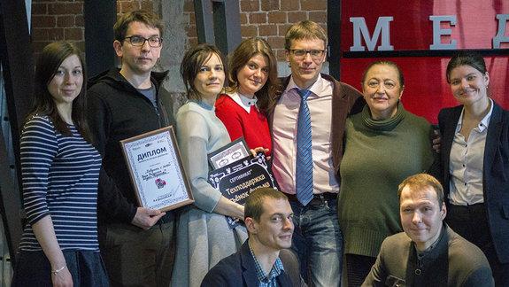 Жюри, лауреаты и организаторы питчинга