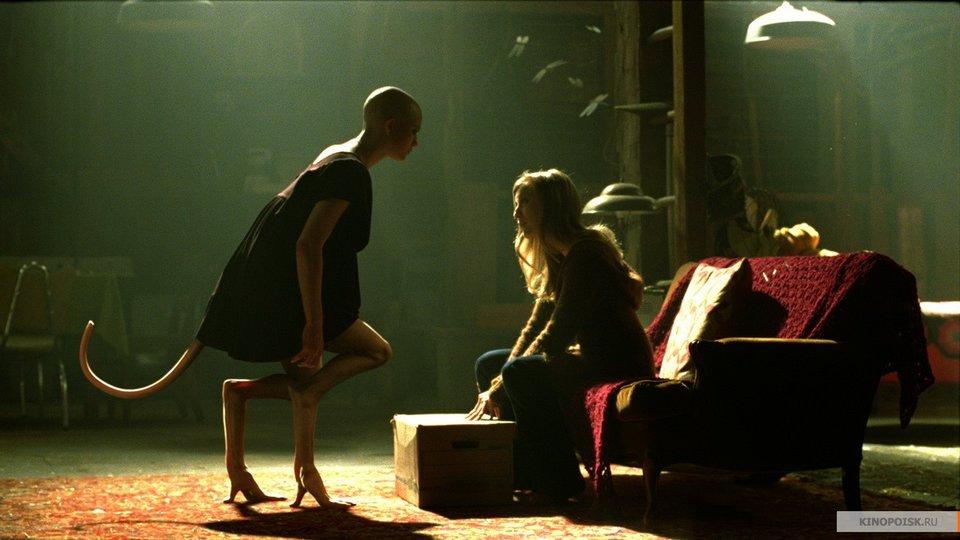 «Химера» (2009)