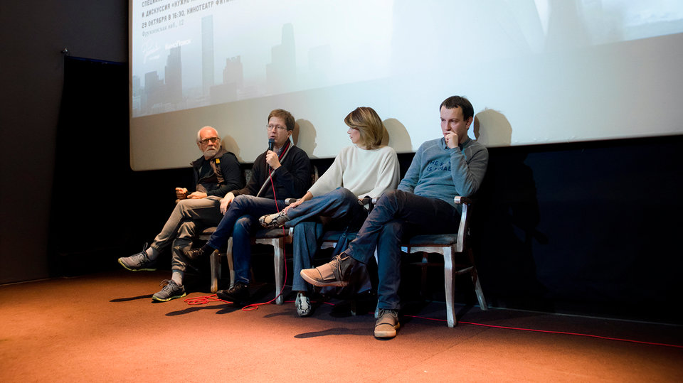 Дискуссия вокруг фильма Херцога в киноклубе «Фитиль» / Фото: Элен Нелидова
