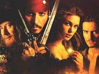 Пираты запущены в производство