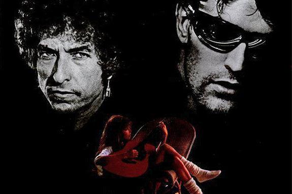 Фрагмент постера к фильму «Огненные сердца»