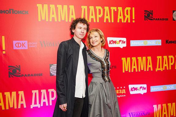 Дмитрий Аверин, Ольга Прокофьева