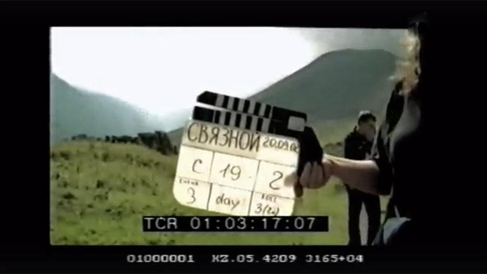 Кадр из документального фильма «Сергей Бодров. Где ты, брат?»