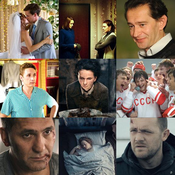 Российское кино в 2013 году: К успеху пришли
