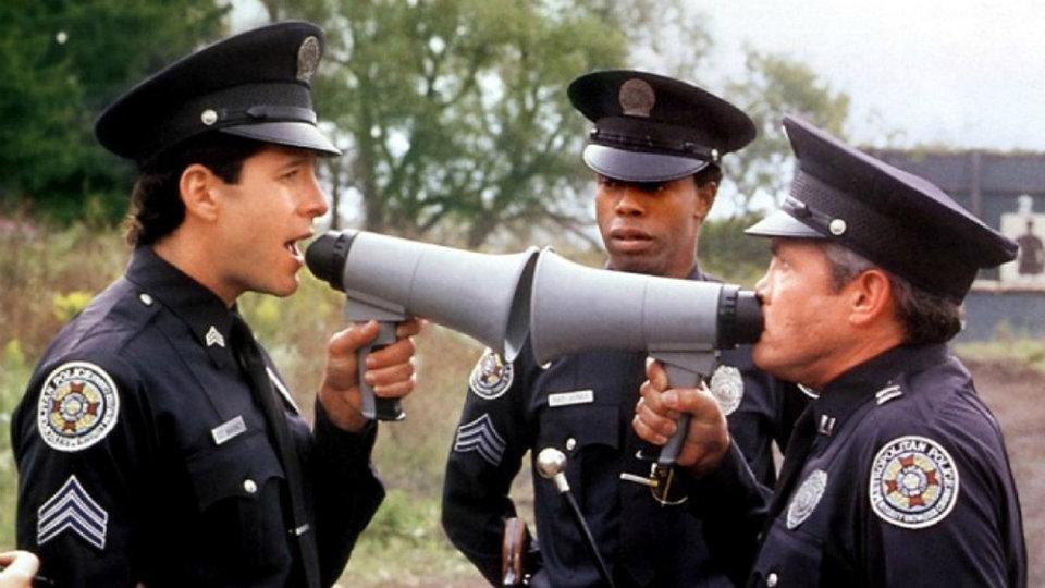 «Полицейская академия»