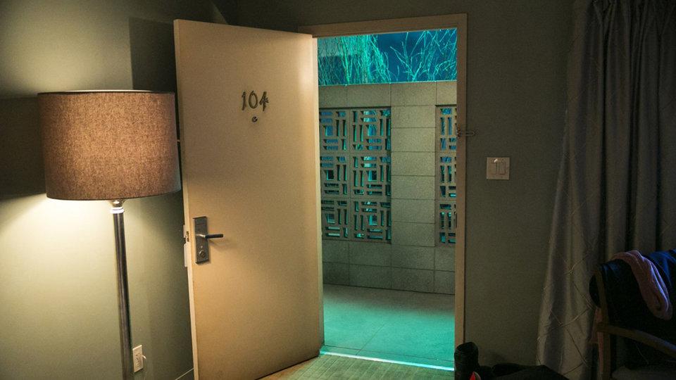 «Комната 104»