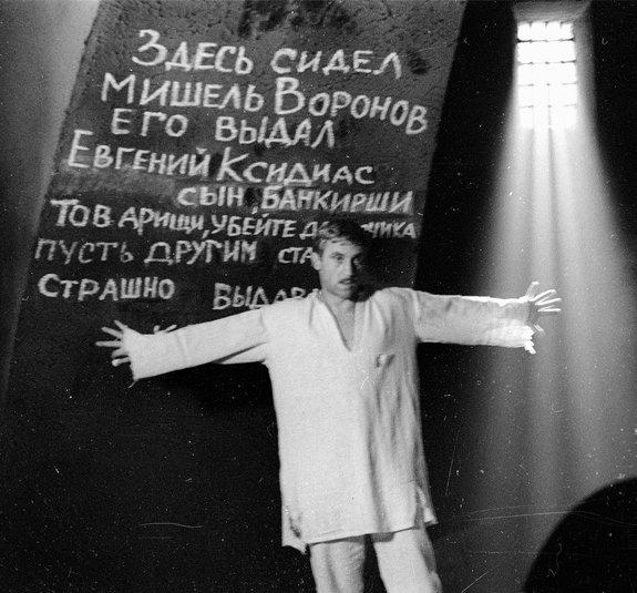 Владимир Высоцкий на съемках фильма «Интервенция», 1967 год / Фото:  Самоэль Кацев