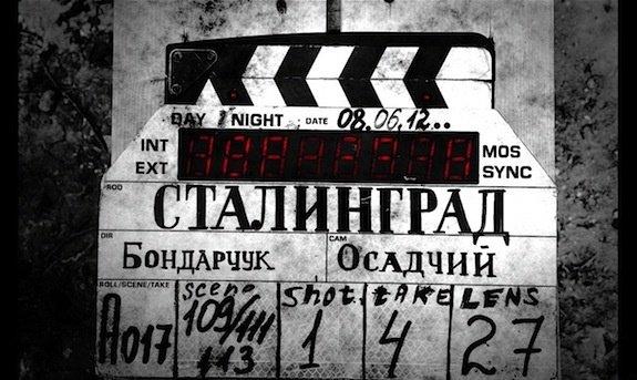 Сталинград в формате imax в поисках