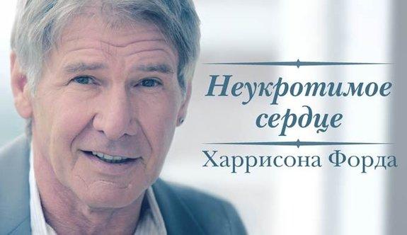 К 70-летию Харрисона Форда