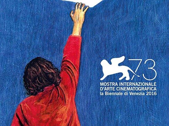 Венеция-2016: Пришельцы, новый Малик и поющий Райан Гослинг