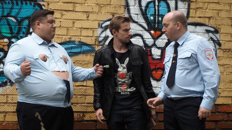 «Полицейский с Рублевки»