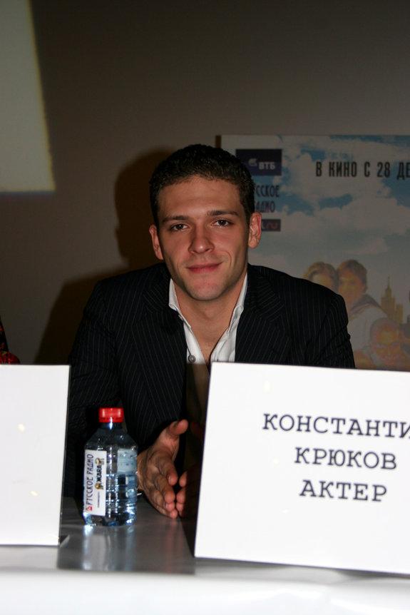 Константин Крюков