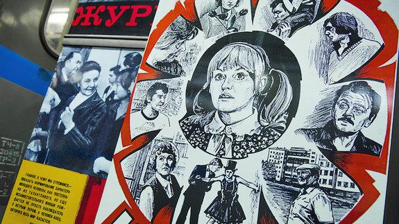Поезд «Герои на все времена» / Фото: Элен Нелидова