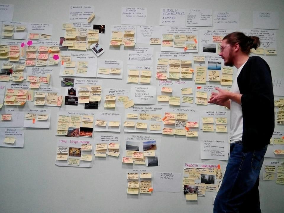 Сценарная сессия в Красноярске / Фото с официальной страницы проекта на Facebook