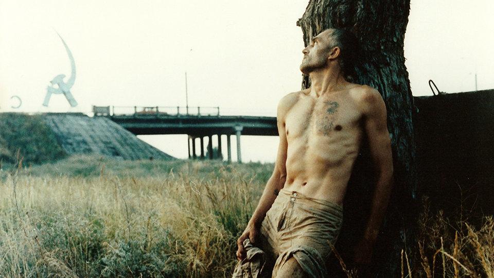 Кадр из фильма «Лебединое озеро. Зона»