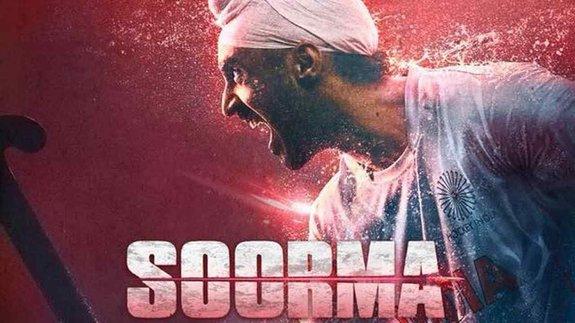 Фрагмент постера фильма «Воин»