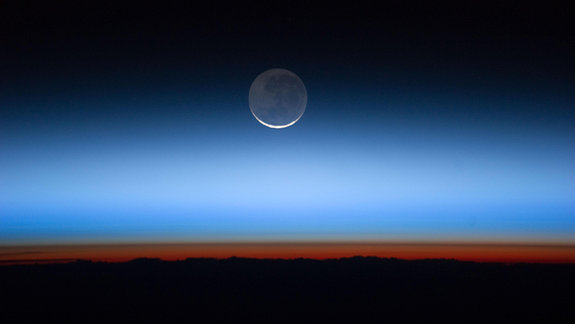 Луна / Фото: NASA