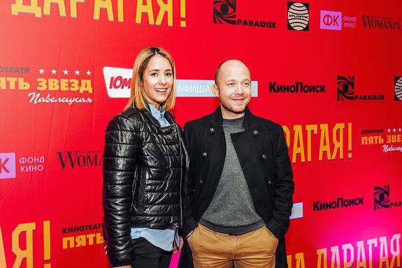 Ольга Сутулова, Евгений Стычкин