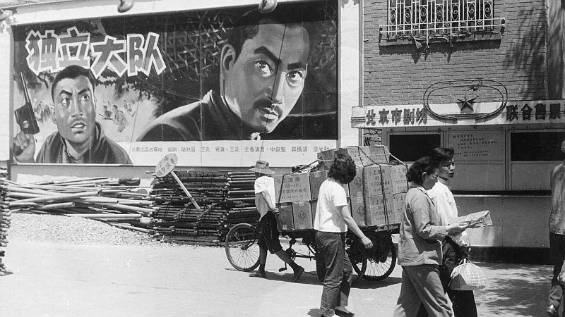 Постер фильма в Пекине, 1975 год / Фото: Getty Images