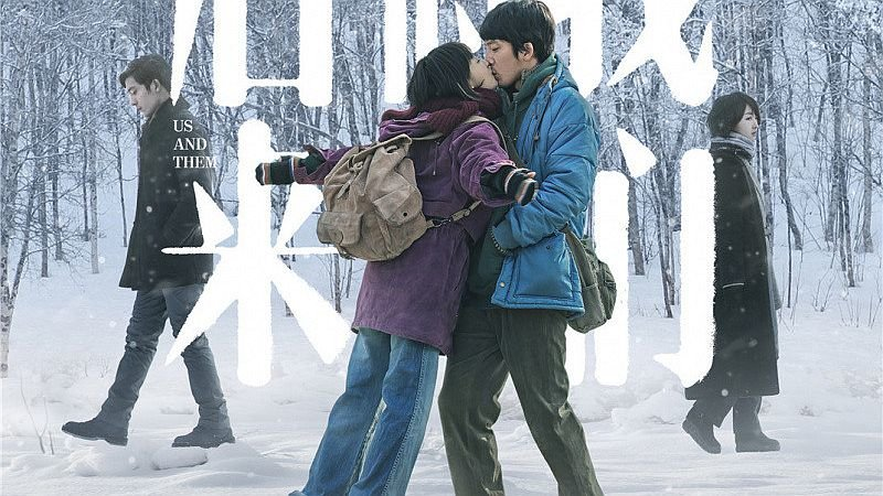 Фрагмент постера фильма «Мыиони»